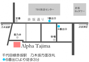 20140512_alpha_map