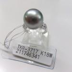 TKR-3717